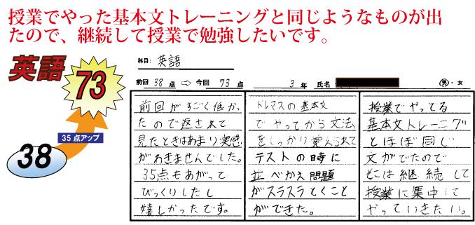 18-1gakki(2)